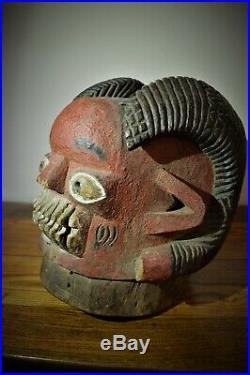 African art africain sculpture statue masque mask Ikanga Nigeria
