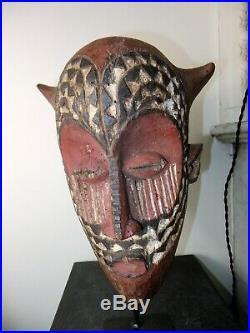 African art africain sculpture statue masque mask Kuba Congo Kongo Zaire RDC