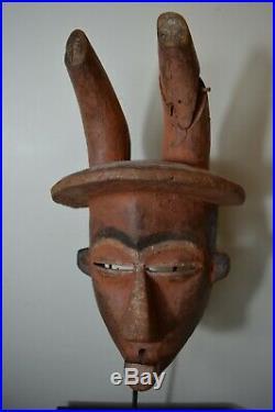 African art africain sculpture statue masque mask Pende Congo Kongo Zaire RDC